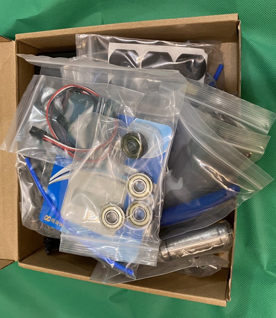 The parts box